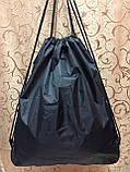 Сумка рюкзак-мешок NIKE(только ОПТ ) (Много цветов)Сумка для обуви, фото 5