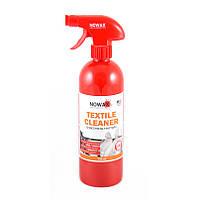 Очиститель текстиля NOWAX (NX75002) 750 мл.