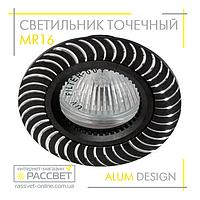 Встраиваемый светильник GS-M392 Feron MR16, фото 1