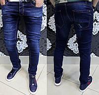 Джинсы мужские зауженные Calvin Klein Отличное качество Турция