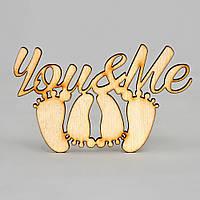 """Слова из дерева """"You & Me_лапки"""" - 9,5 х 5,8 см"""