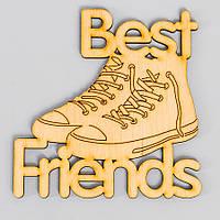 "Слова из дерева ""Best Friends_кросовки"" - 6,2 х 6,4 см"