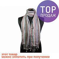 Шарф Dark / аксессуары для одежды