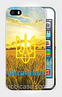 "Чехол для для iPhone 5/5s ""I AM PROUD TO BE UKRAINE 2""."