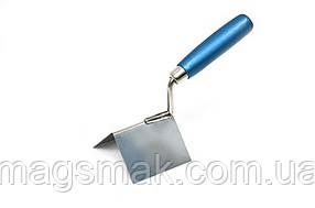 Мастерок штукатурный для внешних углов 8х6х6 см