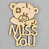 """Слова из дерева """"Miss You"""" - 5,7 х 8,5 см"""