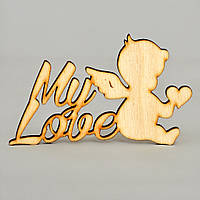 "Слова из дерева ""My Love_ангел"" - 9,5 х 5,9 см"