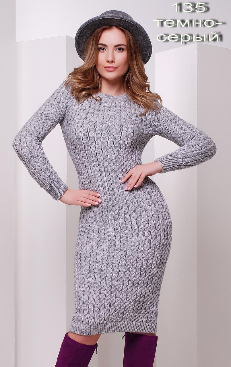 женские вязаные платья в ассортименте 135 темно серый цена 455 грн