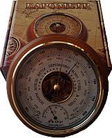 "Барометр с термометром ""Утес"" БТКСН-14"