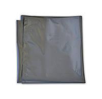 Мешок для песка/цемента, Украина для песка, 45х85 см