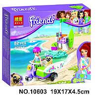 Конструктор Bela серия Friends / Подружки 10603 Пляжный скутер Мии (аналог Lego Friends 41306)
