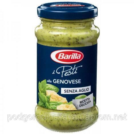 Соус Barilla Pesto alla Genovese, 190 мл
