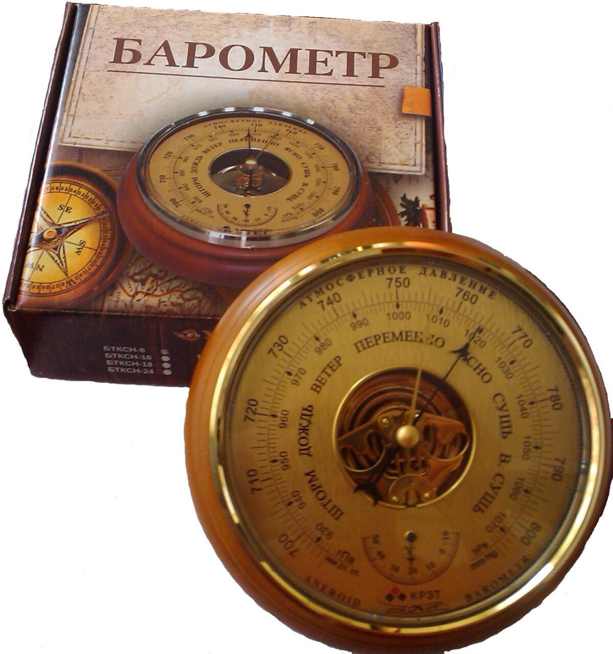 Барометр с термометром «Утес» БТК СН 8 (шлифованное золото)