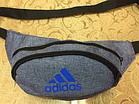Сумка на пояс adidas Адидас ткань катион матовый/Спортивные барсетки Сумка женский(мужские)Бананка только опто
