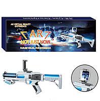 Новинка для детей, Автомат с дополненной реальностью AR Gun Game