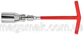 Ключ свечной с шарниром 21 мм