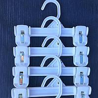Вешалки с прищепками пластиковые