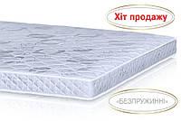 Матрас беспружинный Стандарт 80х190