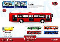 "Автобус PLAY SMART 9690-C ""Автопарк Маршрут"" инерц.откр.дв.свет.муз"