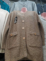 Женская нарядная кофта кардиган