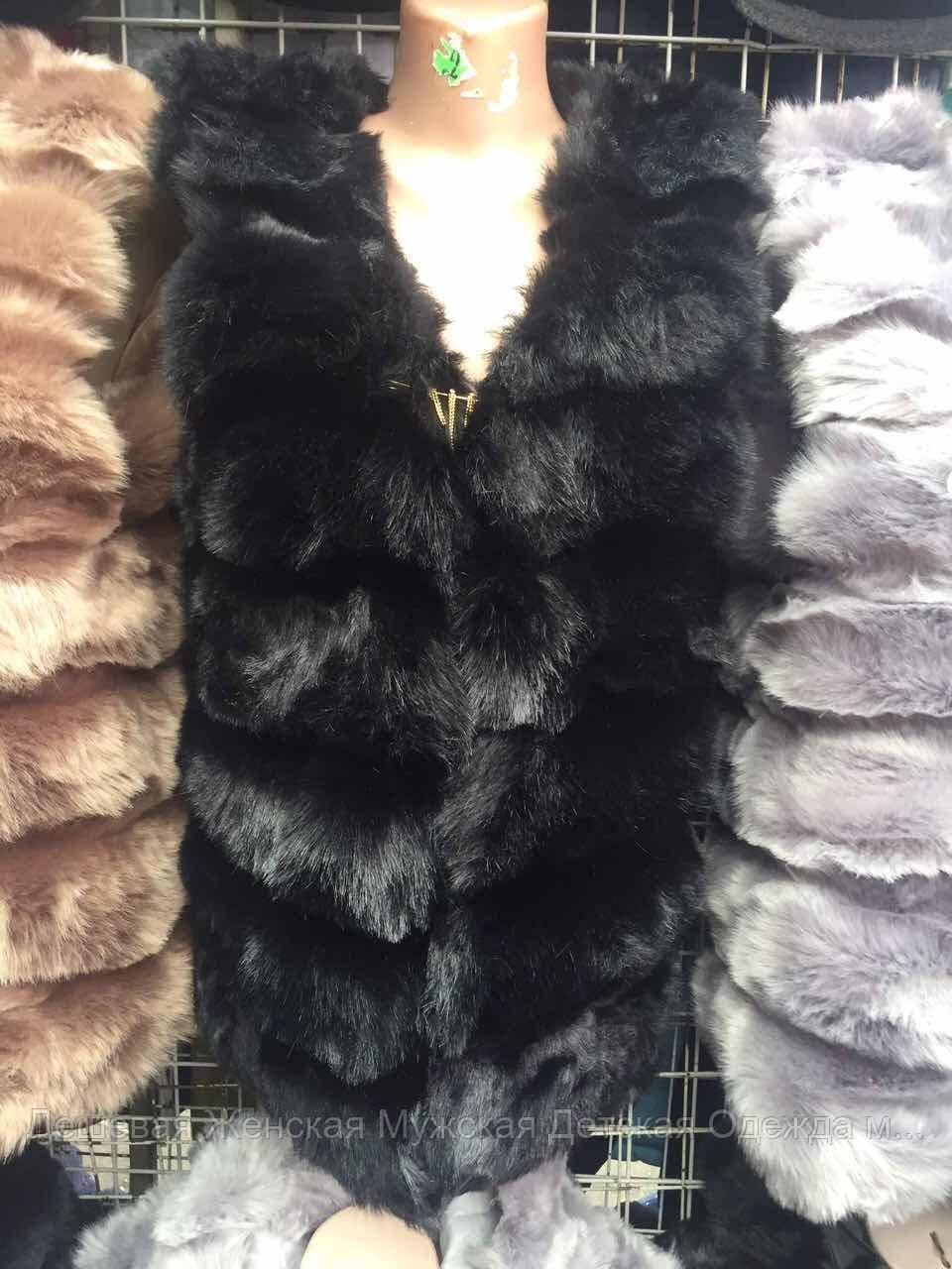 Женская жилетка мех