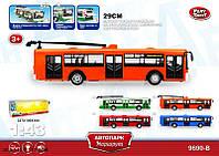 "Троллейбус 9690-B  ""Автопарк Маршрут"" инерц.откр.дв.свет.муз.4цв"