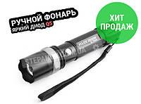 Светодиодный ручной фонарь фонарик X-Balog BL-T8626-XPE-Q5