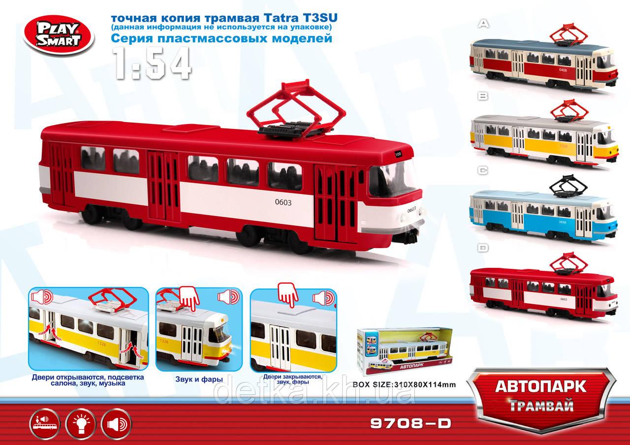 "Модель трамвай PLAY SMART 9708 ""Автопарк""инерц об дв світло муз 4кол."