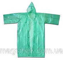 Плащ-дождевик, Украина разм. 60-62, зеленый, рыбацкий, металлические кнопки, фото 2