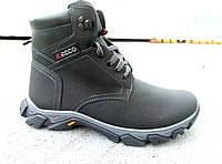 Зимние высокие кожаные мужские ботинки ECCO 40-45 р-р, фото 1