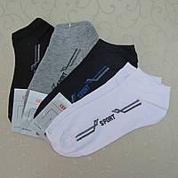 Укороченные носки мужские под кроссовки. 41-47 р-р. BFL. Носки мужские и подростковые, спортивные носки.