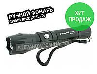 Светодиодный ручной фонарь фонарик X-Balog XML BL-A27-T6