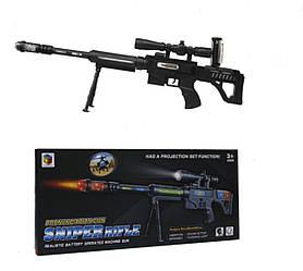 Автомат виртуальной реальности AR Gun AR-K2