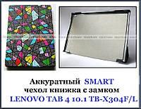 Cерый с мозаикой TFCsmart book чехол книжка Lenovo Tab 4 10 TB-X304F X304L