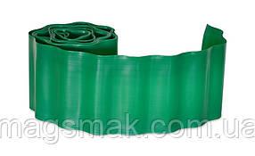 Бордюр газонный (зеленый) 10 см х 9 м