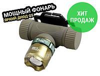 Налобный фонарь на голову X-Balog BL-6866 Q5