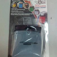 Автомобильная подставка карман под телефон АК0201/ SAK 04 ткань серая