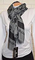 Стильный шарф палантин платок женский Louis Vuitton