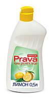 Жидкость для мытья посуды лимон Prava 0,5 л