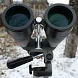 Бинокль Barska X-Trail 30x80, фото 3