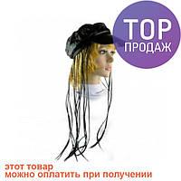 Кепка женская с косичками (черная) / аксессуары для волос