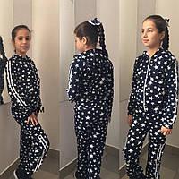 Спортивный костюм для девочек