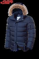 "Куртка мужская зимняя Braggart ""Aggressive"" (тёмно-синяя)"