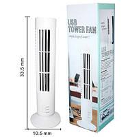 Вентилятор настольный USB Tower Fan , фото 1