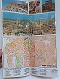 Туристический путеводитель по Сирии, фото 10