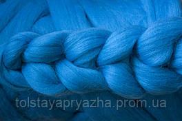 Шерсть для пледа (толстая пряжа) серия Кросс, цвет ярко-голубой