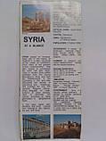 Туристический путеводитель по Сирии, фото 8
