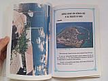 Туристический путеводитель по Сирии, фото 5