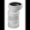Гофра канализационная с эксцентриком 20 мм McAlpine WC-CON4F