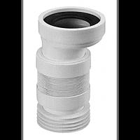 Гофра канализационная с эксцентриком 20 мм McAlpine WC-CON4F, фото 1